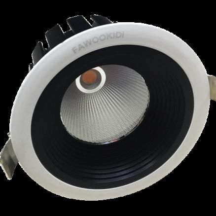 Đèn LED Spotlight đơn 20W FK-SL23