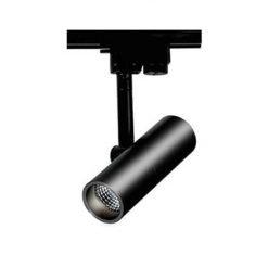Đèn LED rọi ray 12W FK-RR1065 Fawookidi chính hãng