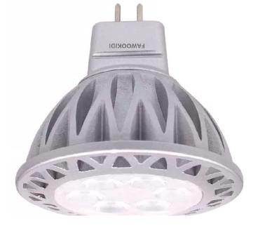 Đèn LED Spotlight đơn FK-MR16 Fawookidi chính hãng