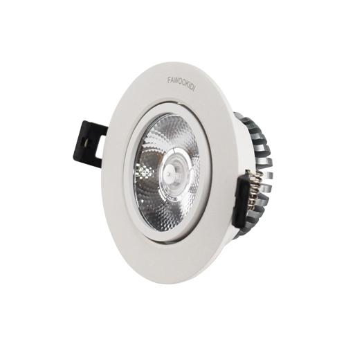 Đèn LED Spotlight đơn FK-SP109 chính hãng giá tốt