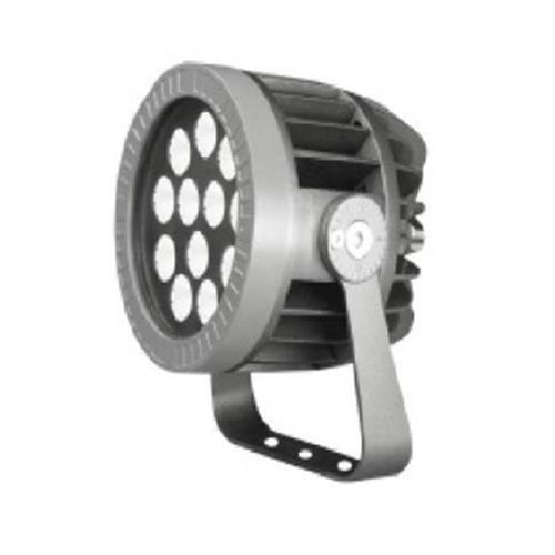 Đèn LED FK-FL11